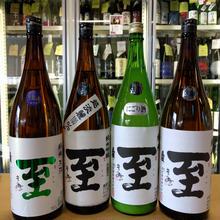 🆒1.8Lのみ  至 純米生酒