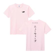 ジェットダイスケ Tシャツ(U-FES. 2017)【12月下旬〜1月中旬にて順次発送予定】