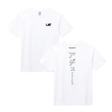 フィッシャーズ Tシャツ(U-FES. 2017)【12月下旬〜1月中旬にて順次発送予定】