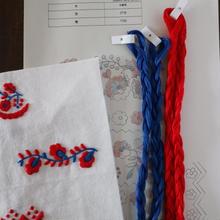 パローツ刺繍糸セット