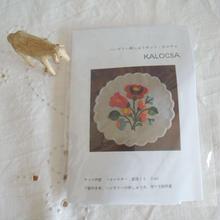 カロチャ刺繍キット ドイリー