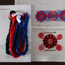 ブジャーク刺繍糸セット