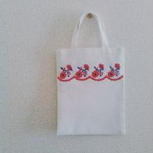 パローツ刺繍のミニバッグキット