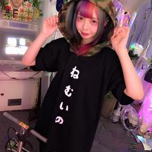 ねむいの迷彩フードBIGTシャツ/HOMELESS PARTY.×神様ごっこ