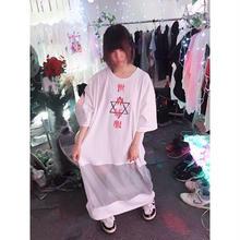 世界征服六芒星切り替えBIGTシャツ/HOMELESS PARTY.×神様ごっこ