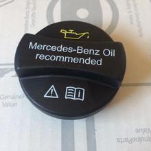 Mercedes-Benz 北米  純正 エンジンオイルフィラーキャップ