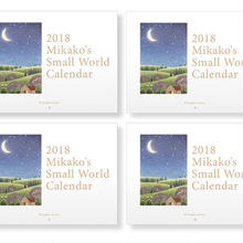 2018 Mikako's Small World Calendar 4冊