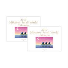 2019 Mikako's Small World Calendar 2冊