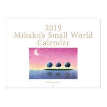 2019 Mikako's Small World Calendar 1冊