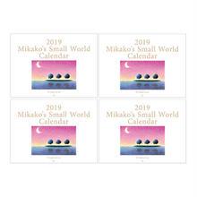 2019 Mikako's Small World Calendar 4冊