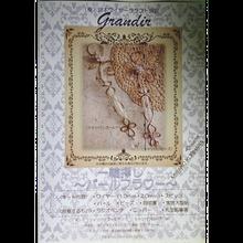 グランディールminiシリーズキット  《一輪挿し~パールフラワー~》