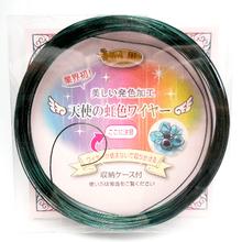 天使の虹色ワイヤー(0.6mm×12m)《エメラルドグリーン/全6色》