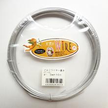 天使のワイヤー(2.5mm/10m)《全3色》