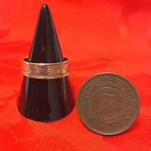 【古銭リング】桐一銭青銅貨