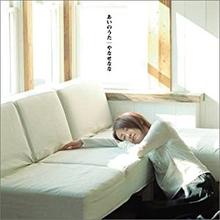 アルバムCD『あいのうた』