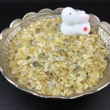 希少‼ゴールドルチルさざれ(200g)