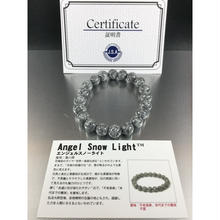日本の銘石 エンジェルスノーライト「繁栄」「不変」