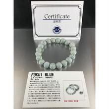 日本の銘石 ふくいブルー「天皇が発見し戦国大名に愛された石」