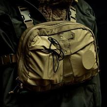 Helikon-Tex ヘリコンテックス ナンバット チェスト パック リグ バッグ