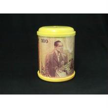 ラーマ9世(プミポン前国王)在位70年記念紙幣柄貯金箱