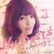MyBests~spring~