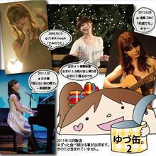 【DVD】ゆづ缶。2