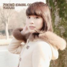 【CD】Pieces2