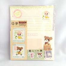 Cerise Cheeks クマさんのレターセット(切手付き)