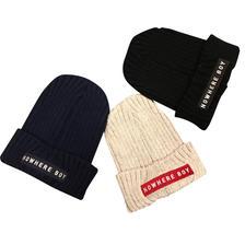 SK8 Knit Cap