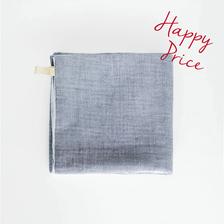 E・D | Bath Towel