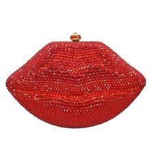 Bijou lip bag