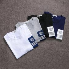 大人気 ベルサーチ Tシャツ メンズファッション 4色