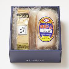 【鎌倉ハム】ギフトセット 茜(あかね)