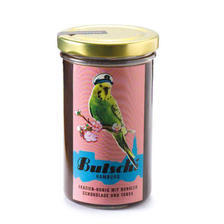 Butschi(アカシア蜂蜜とビターチョコレートのスプレッド)