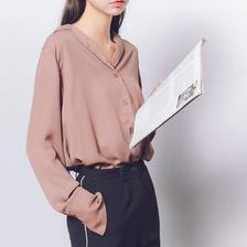 rétro blouse