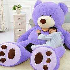 ぬいぐるみ 特大 くま/テディベア 可愛い熊 動物 大きい くまぬいぐるみ/熊縫い包み/クマ抱き枕/お祝い/ふわふわぬいぐるみ (2m)