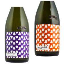 【期間限定】ハロウィンラベル KAKEYA SNOW(スパークリングタイプのにごり酒)2color/数量限定300本