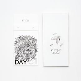 PlyDay【プライデイ/オーシャン】