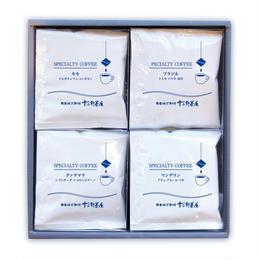 ディップスタイルコーヒー4種セット