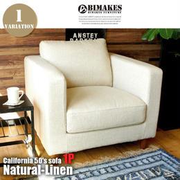 BIMAKES CALIFORNIA 50's 1P SOFA Natural-Linen  / ビメイクス カリフォルニア 50's  ナチュラルリネン 1Pソファ