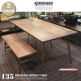 BIMAKES SHINBASU DINING TABLE 135 / シンバス ダイニングテーブル 135