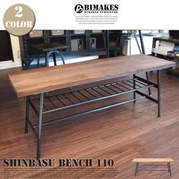 BIMAKES SHINBASU SOLID BENCH 110 / シンバスソリッドベンチ 110