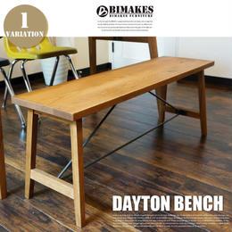 BIMAKES DAYTON Bench OAK / ビメイクス デイトン ベンチ オーク
