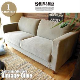 BIMAKES CALIFORNIA 50's SOFA Vintage-Olive / ビメイクス カリフォルニア 50's  ヴィンテージオリーブ ソファ グリーン