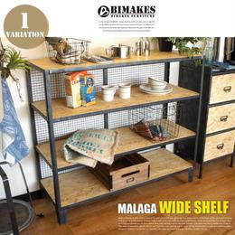 BIMAKES Malaga Wide Shelf / ビメイクス マラガ ワイドシェルフ