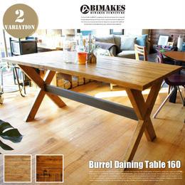 BIMAKES Burrel Dining Table 160  / ビメイクス バレル ダイニングテーブル 160