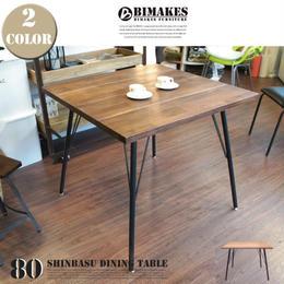 BIMAKES SHINBASU DINING TABLE 80 / シンバス ダイニングテーブル80