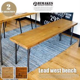 BIMAKES Lead west Bench / ビメイクス リード ウエスト ベンチ