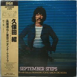 Sho Kubota with Tatsuya Takahashi & Tokyo Union Orchestra - September Steps