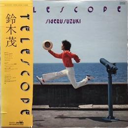 Shigeru Suzuki (鈴木茂) – Telescope